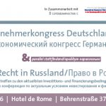 Exiora Law Firm to become partner of the 6th German-Russian Economic Congress