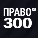 Exiora Law Firm listed in Pravo.ru-300